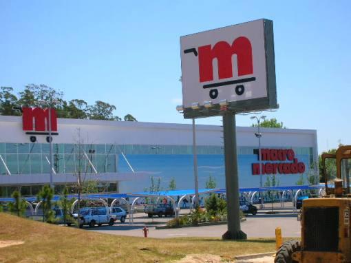 Macro Mercado Pictures from Punta del  Este Uruguay