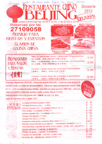 Bejing Restaurant Recipe